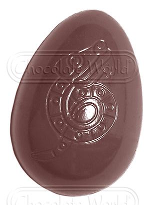 Image of   Professionel chokoladeform i hård plast, Maya æg
